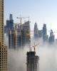 امارات مامنی برای پولشویی های بین المللی