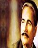 مراسم بزرگداشت اقبال لاهوری برگزار می شود