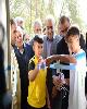 افتتاح پروژه سرمایهگذاری بانک شهر در کرمانشاه