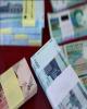 توزیع اسکناس نو از صبح یکشنبه/فهرست کامل تمام بانکها وخودپردازهای خراسان رضوی که اسکناس نو توزیع میکنند