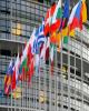 اتحادیه اروپا ازافزودن ریاض به فهرست سیاه پولشویی عقبنشینی کرد
