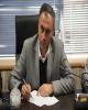 تشکیل ستاد بحران شهرکهای صنعتی استان تهران