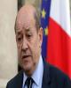 فرانسه:حمایت از برجام چک سفید امضا نیست