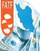 ظریف حرفهای ۵ ماه پیش خود را درباره FATF فراموش کرد