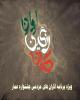 پخش «ایوان رنگین کمان» ویژه جشنواره «عمار» از شبکه خبر