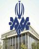 توقف رسانه ملی پشت دیوار FATF