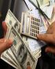 چگونگی تغییر و اصلاح سیاست ارزی دولت