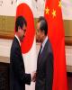 دیدار وزیران خارجه چین و ژاپن در پکن