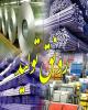 ضرورت تجدیدنظر در برنامههای ارزیبرای تحقق رونق در بازار تولید