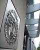 بسته کمک مالی صندوق بینالمللی پول به پاکستان امضا شد