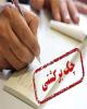 ۶۷۱ هزار فقره چک برگشت خورد/ مبادله ۲.۷ میلیون چک در استان تهران