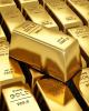 بهای جهانی طلا کاهش یافت