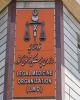 تایید سکته یکی از متهمان بانک سرمایه توسط پزشکی قانونی