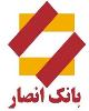 بانک انصار: سپاه بزرگترین مانع تهدیدات نظام سلطه و استکبارجهانی است
