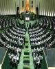ناظرین مجلس در شورای عالی مقابله و پیشگیری از جرائم پولشویی انتخاب شدند