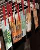 تشکیل کمیسیون ویژه برای مقابله با رسوایی پولشویی اروپا