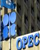 قیمت نفت ایران در ماه میلادی گذشته ۴.۳۵ دلار افزایش داشته است