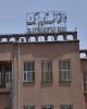 یک بام و دو هوای سخنگوی بانک مرکزی افغانستان