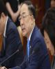 سئول:جنگ تجاری چین و آمریکا اقتصاد کره جنوبی را نابود می کند