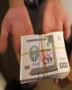 مذاکره ونزوئلا و روسیه برای سوآپ دلار با روبل در تجارت دوجانبه
