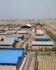 ایجاد هلدینگ بزرگ سرمایه گذاری در مازندران