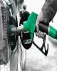 چگونه برای کارت سوخت جدید یا المثنی ثبتنام کنیم؟