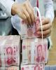 چین بخش مالی را به روی بانک های خارجی می گشاید