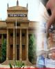 تعطیلی بانکهای پاکستان برای دریافت زکات از حسابها