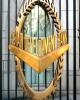 بانک توسعه آسیایی 100 میلیون دلار به کابل کمک می کند