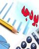 بودجه شرکتهای دولتی جداگانه در مجلس بررسی میشود