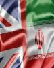 دولت انگلیس در مناقشهای ۱۰ ساله با بانک ملت به توافق رسید