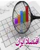 سایه روشن مهاجرت افغانها از اقتصاد ایران