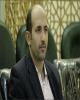 عرضه ۶۰۰۰ میلیارد ریالی اوراق مشارکت شهرداری شیراز