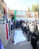 خوزستان در منظومه شمسی ایران، خورشید است