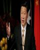 رئیسجمهور چین: سیاست حمایت از صنایع داخلی بزرگترین خطر برای جامعه بینالملل است