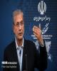 مجوز اقامت ۵ ساله به سرمایهگذاران خارجی در ایران