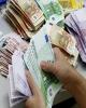 نرخ رسمی پوند و یورو افزایش یافت/دلار ثابت ماند