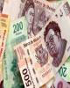 قرارداد 100 میلیون دلاری مکزیک برای اشتغال جوان