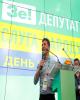 اکثریت پارلمانی اوکراین در دست حزب زلنسکی