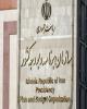جلسه ویژه در سازمان برنامه و بودجه برای جبران خسارت آسیب دیدگان زلزله مسجدسلیمان