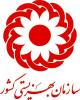 صدور دفترچه بیمه درمان برای تمام مددجویان بهزیستی