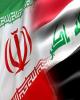 پیشنهاد نصب تابلو بورس کالا در عراق