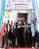 حضور بانک توسعه تعاون در سی و دومین نمایشگاه صنایعدستی