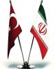 مذاکرات ایران و ترکیه برای کنار گذاشتن دلار