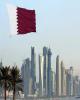 جریمه سنگین بانک اماراتی توسط قطر