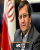 رئیس کل بانک مرکزی: شاهد کاهش قیمت مسکن در تهران خواهیم بود