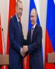 ترکیه تجارت با روسیه را به ۱۰۰ میلیارد دلار میرساند