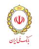 دریافت گواهینامه ایزو ۵۰۰۰۱ توسط بانک ملی ایران