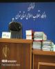 دومین جلسه دادگاه متهمان پرونده موسسه غیرمجاز حافظ برگزار شد