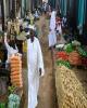 برنامه نجات اقتصادی ۹ ماهه در دستورکار دولت موقت سودان